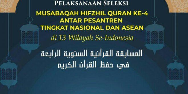 Pendaftaran Peserta Seleksi MHQ 4 2018 Tingkat Sumbagsel ...